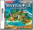 Survival Kids: Lost in Blue 2 Box Art