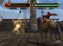 Electronic Entertainment Expo 2005: How did the horse get on the ship?