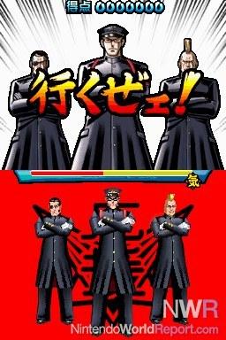[Análise Retro Game] - Trilogia Osu 3/3 - Nintendo DS/3DS 124