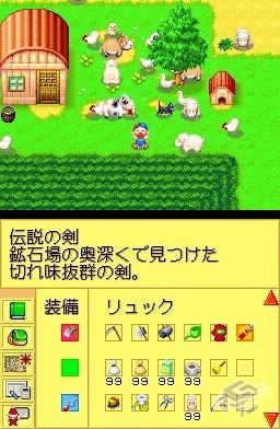 Harvest Moon DS - Media - Nintendo World Report