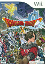 Dragon Quest X Online: Mezameshi Itsutsu no Shuzoku Box Art