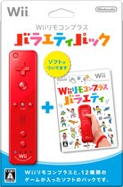 Wii Remokon Plus Variety Pack Box Art