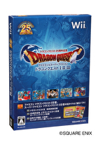 Dragon Quest Anniversary Collection Box Art