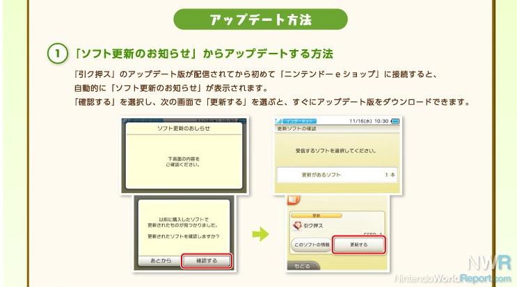 Nintendo eshop code http www nintendoworldreport com news 28442