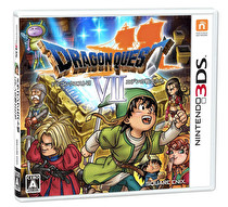 Dragon Quest VII: Eden no Senshi-tachi Box Art