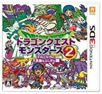 Dragon Quest Monsters 2: Iru to Ruka no Fushigina Fushigina Kagi Box Art