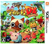 Monster Hunter Diaries: Poka Poka Airou Village DX Box Art