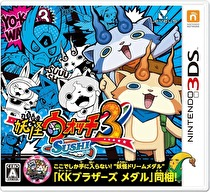 Yo-kai Watch 3: Sushi and Tempura versions Box Art