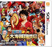 One Piece: Daikaizoku Coliseum  Box Art