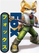 Fox Character Art courtesy of Dengeki GameCube