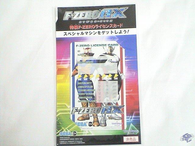 Bonus F-Zero AX License Card Included