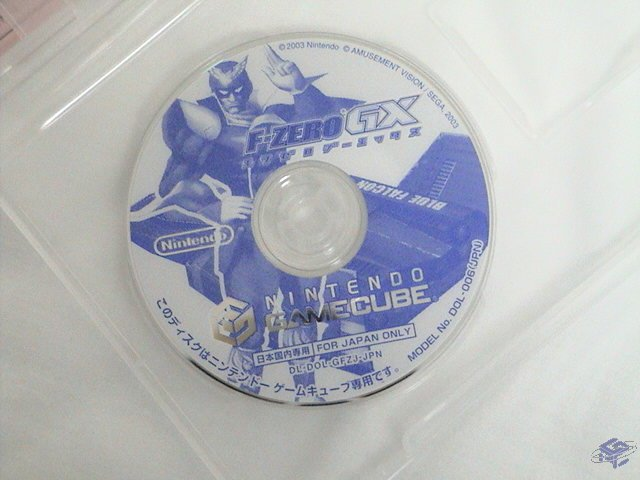 The Japanese F-Zero GX Disc
