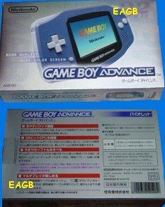 Japanese GBA Box