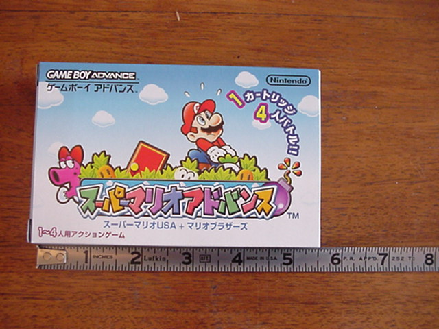 Mario Advance Box and ruler