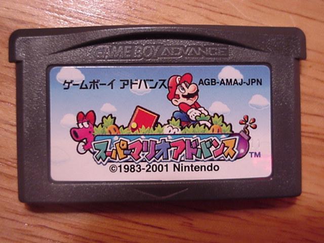 Mario Advance Cartridge