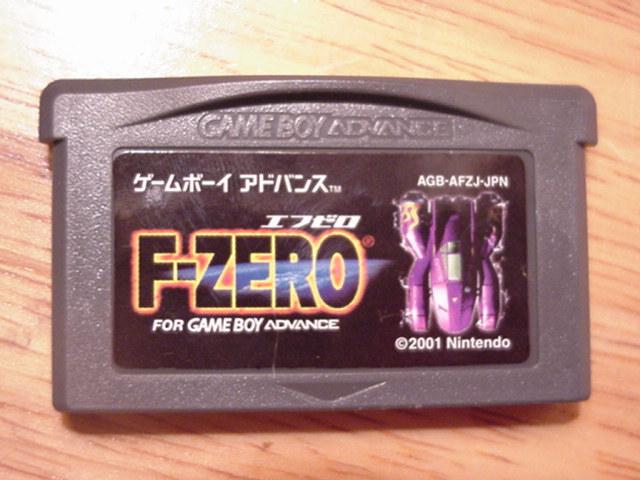 F-Zero Cartridge