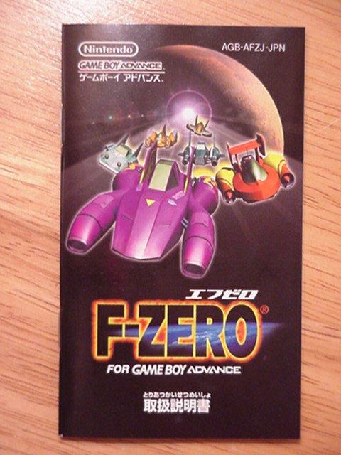 F-Zero Manual