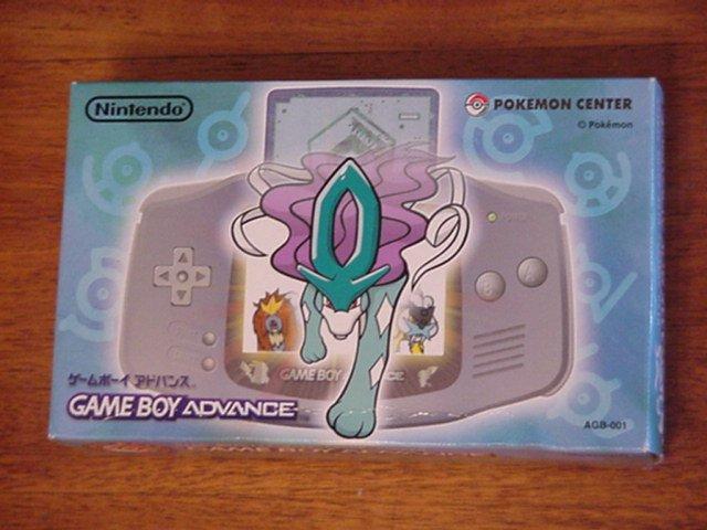 PC GBA Box