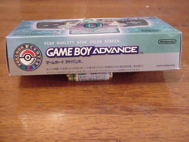 PC GBA Box (top)