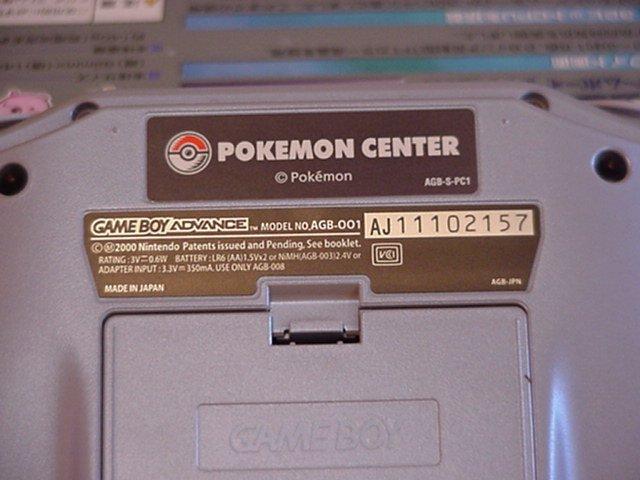 Pokemon Center Label