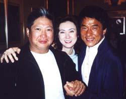 Sammo Hung, Mina Hung & Jackie Chan