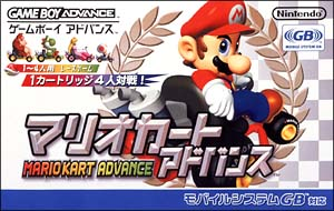 Mario Kart Advance Box Art