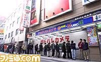 Japanese gamers lining up for Smash Brothers!