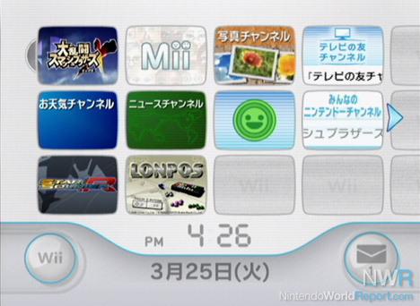 Virtual Console Games Homebrew - betterxsonar's blog