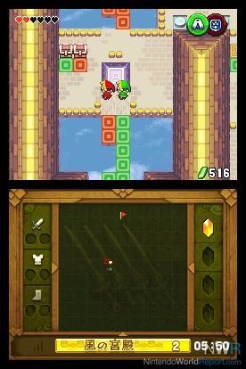 The Legend of Zelda: Four Swords Anniversary Edition Hands