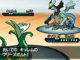Pokémon Smash Details Starters, Shows Off Early Areas in ...