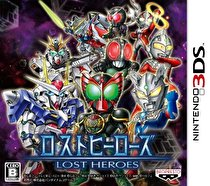 Lost Heroes Box Art