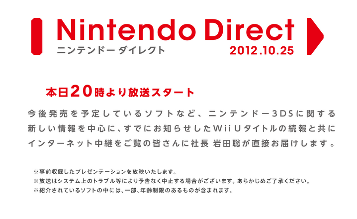 Japanese Nintendo Direct Streaming Tomorrow Morning News Nintendo World Report