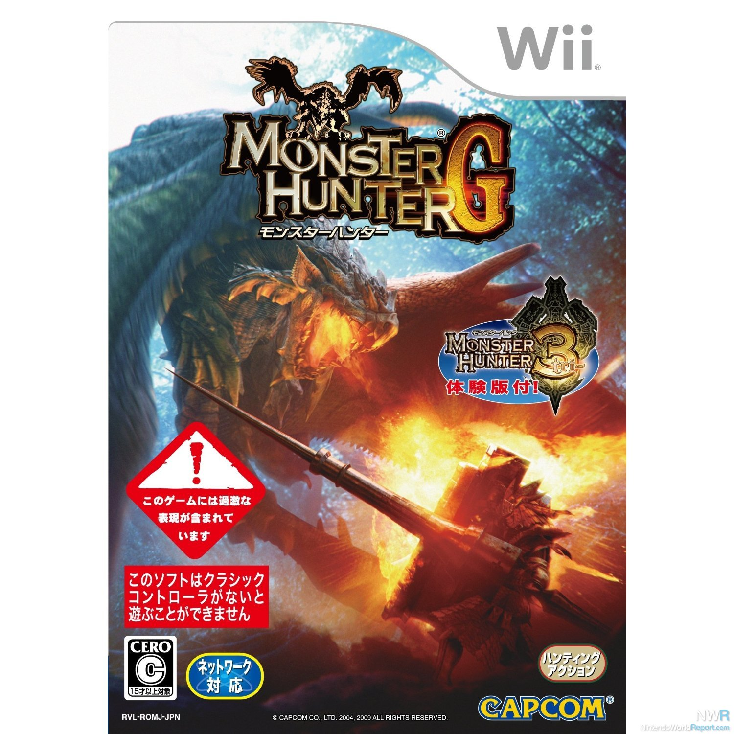 the network mode services for monster hunter g and monster