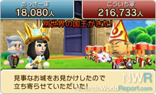 3ds System Update 60 Brings New Games To Streetpass Mii Plaza In