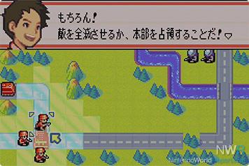 27+ Game Boy Wars 2 JPG