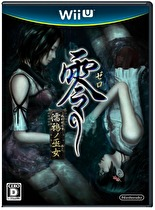Fatal Frame: Maiden of Black Water Box Art