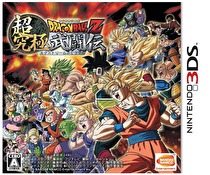 Dragon Ball Z: Extreme Butōden Box Art