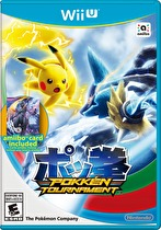 Pokkén Tournament Box Art