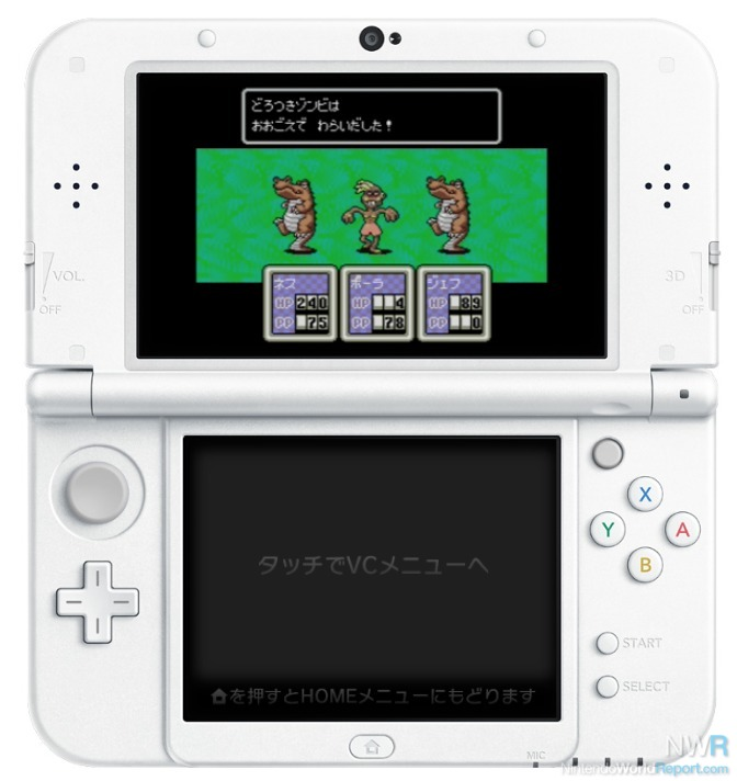 snes games now available on new 3ds virtual console news