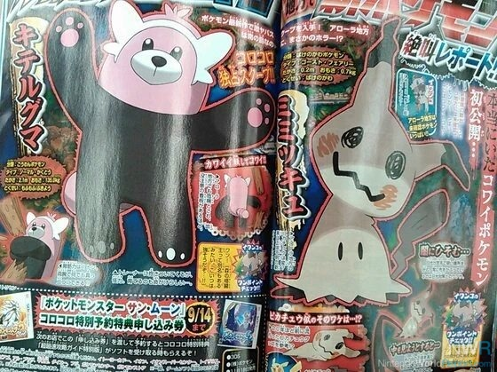 August 2016 CoroCoro Reveals Two Sun & Moon Pokémon