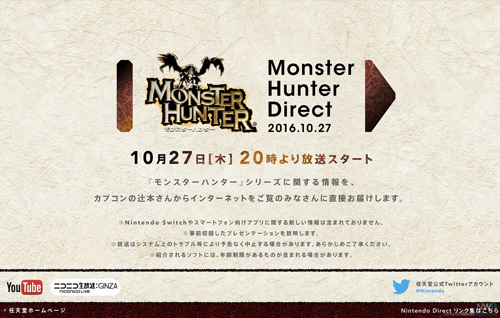 Nintendo Announces Monster Hunter Direct Event