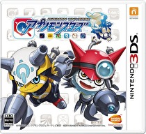 Digimon Universe: Appli Monsters Box Art