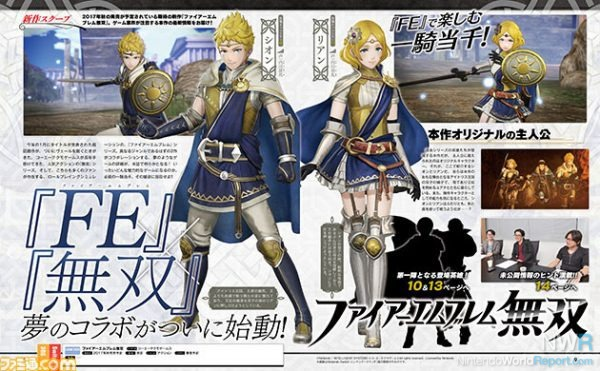 New Details Announced For Fire Emblem Warriors